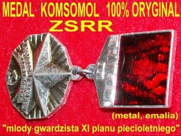 советский медаль значок серп и молот ссср cccp +$$ доставка товаров из Польши и Allegro на русском