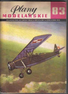 ПМ № 83 наблюдательный самолет RWD-14 CZAPLA доставка товаров из Польши и Allegro на русском