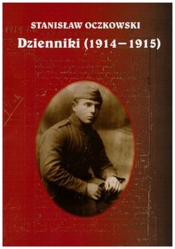 Дневники 1914-1915 Радомско Przedbórz Петркув доставка товаров из Польши и Allegro на русском