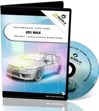 Курс 3ds Max моделирование и рендеринг автомобиля 3D доставка товаров из Польши и Allegro на русском