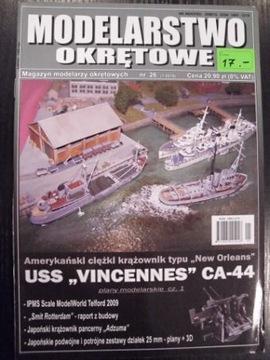 Modelarstwo okrętowe Nr 26 доставка товаров из Польши и Allegro на русском