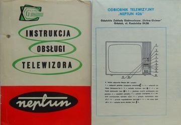 Нептун руководство по эксплуатации телевизора + Нептун 426 доставка товаров из Польши и Allegro на русском