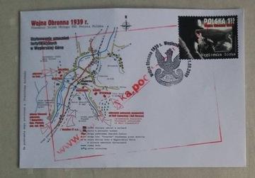 КОНВЕРТ FDC Война Обороны 1939 год отозвано доставка товаров из Польши и Allegro на русском