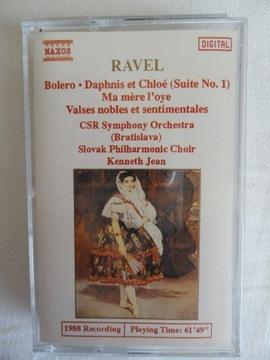 (РАВЕЛЬ Болеро и другие песни кассета) доставка товаров из Польши и Allegro на русском