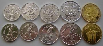 ДОНБАСС 2015 набор 5 монет доставка товаров из Польши и Allegro на русском