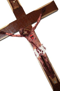 21см СТРАСТНЫЙ КРЕСТ Сердца Иисуса последнего времени