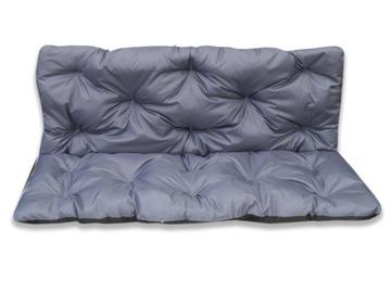Подушка для садовой скамейки, качели 150х60х50