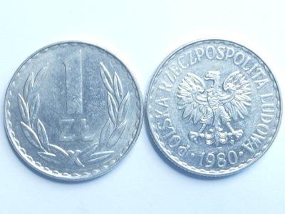 Монета 1   1980 года красивая