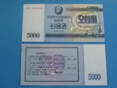 Южная Рублей. Облигация 5000 Won 2003 P-901 !! UNC
