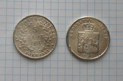 монета 5  1831 Восстание Ноябрьский