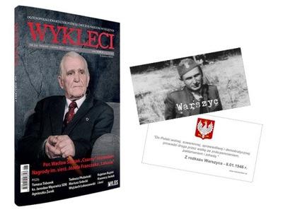 ежеквартальный журнал Отлучены 2 (6 )/2017 О WARSZYC + КАРТА