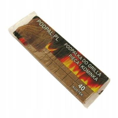 распалка распалка для гриля 40 КУБИКИ коричневая