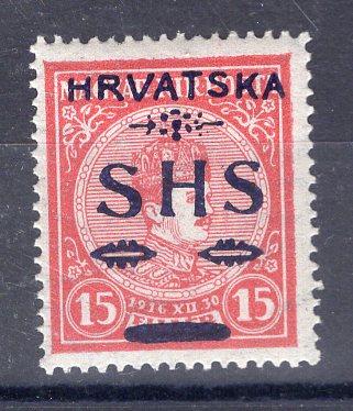 12946 Югославия Мне 65 **