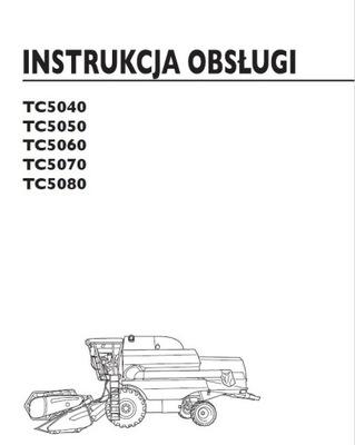 ИНСТРУКЦИЯ ОБСЛУЖИВАНИЯ НОВЫЙ HOLLAND TC 5040 5050 5060