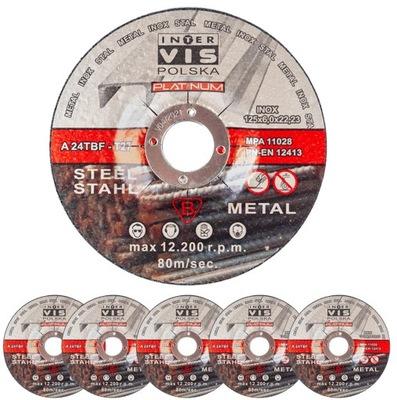 диски диск Сто двадцать пять х 6 ,Ноль мм для ШЛИФОВАНИЯ МЕТАЛЛА И