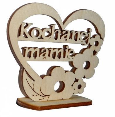 сердце ажурное деревянные надпись Любимой Маме ДМ2