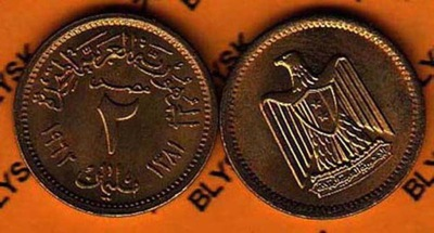 ЕГИПЕТ /КМ-403/ 2 MILLIEMES 1962 года.Состояние Монеты И/-И