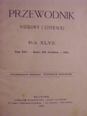 Карманный научный и литературный декабрь 1919 Львов
