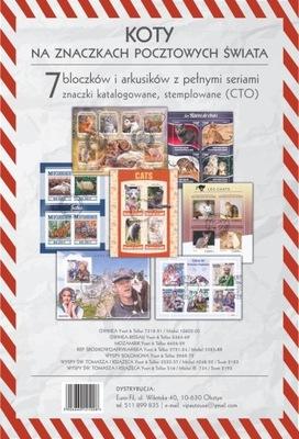 КОШКИ домашние (1 ) Пакет 7 блоков и марочных листов #28