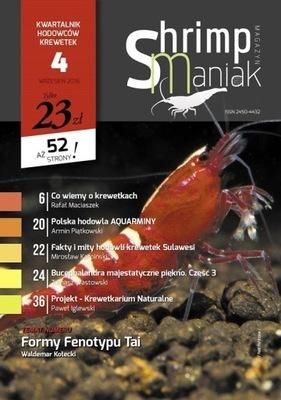 SHRIMP МАНЬЯК 4 ежеквартальный журнал о креветках E -