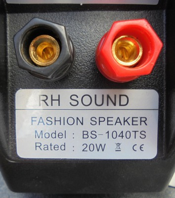 KOLUMNA ŚCIENNA RH SOUND BS-1040TS