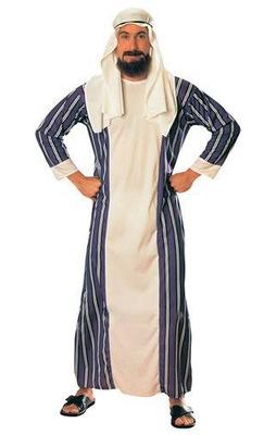 362f053eab412d Kostium Arab Szejk strój przebranie roz. XL - 7836623253 - oficjalne ...