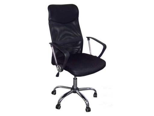 FOTEL BIUROWY K1 BUJANY GUMOWE KÓŁKA krzesło