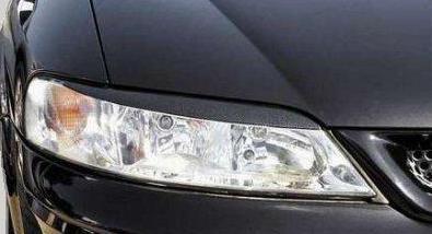 Brewki Nakladki Na Lampy Swiatla Do Opel Vectra B Bytom Ul Rostka 30a Allegro Pl