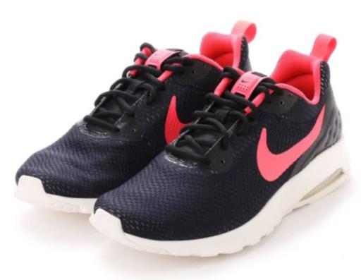 Nike Buty sportowe Air Max Motion Czarny z różowym